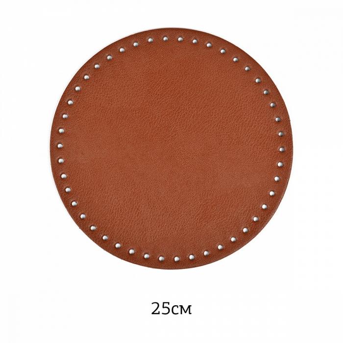 Донышко для сумки арт.TBY-8693-К круг 25см экокожа цв. коричневый