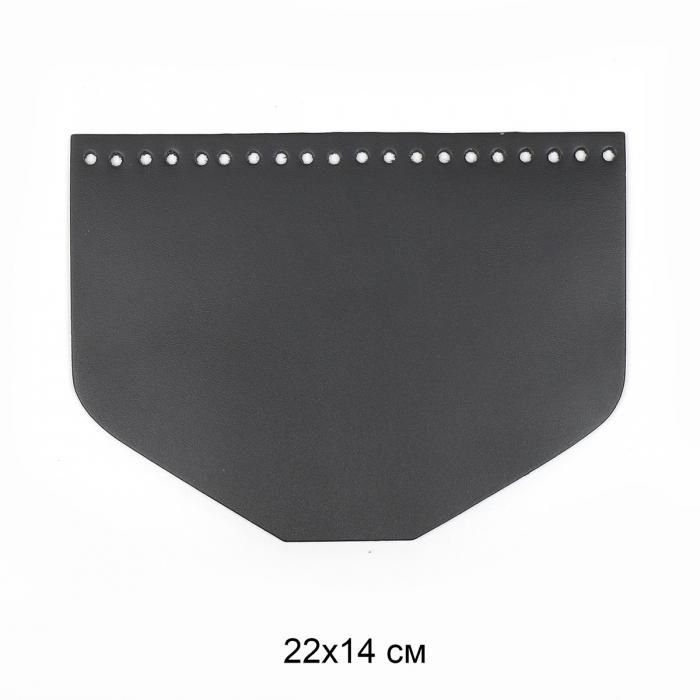 Клапан для сумки трапеция 22х14 см цв.серый (нат.кожа)