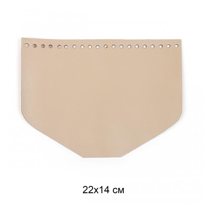 Клапан для сумки трапеция 22х14 см цв.бежевый (нат.кожа)