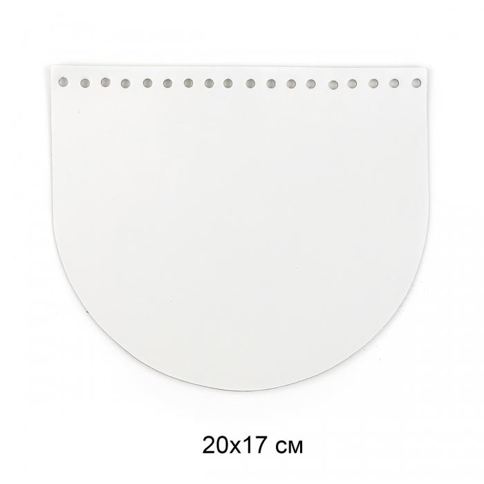 Клапан для сумки полукруг 20х17 см цв.белый (нат.кожа)