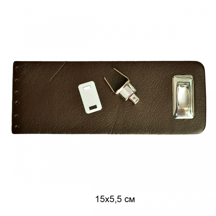 Клапан для сумки 5,5х15 см цв.шоколад