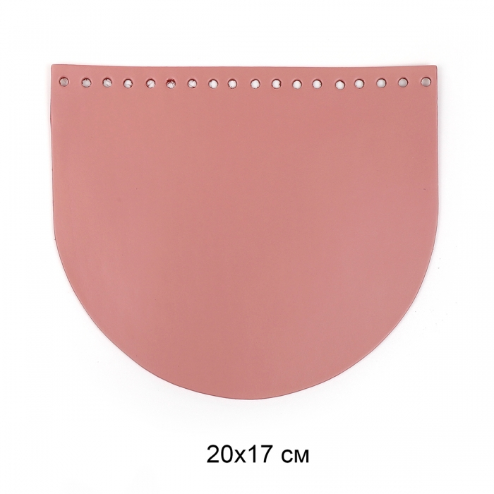 Клапан для сумки полукруг 20х17 см цв.пудра (нат.кожа)