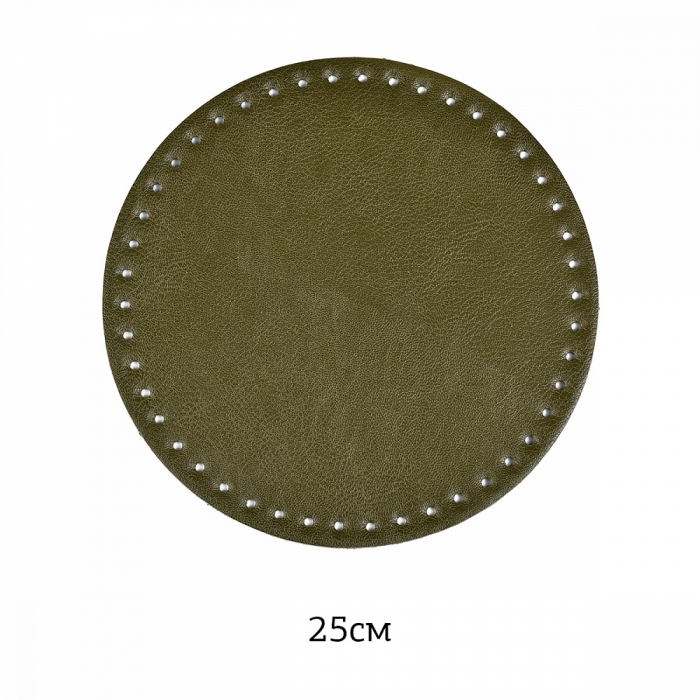Донышко для сумки арт.TBY-8693-З круг 25см экокожа цв. зеленый