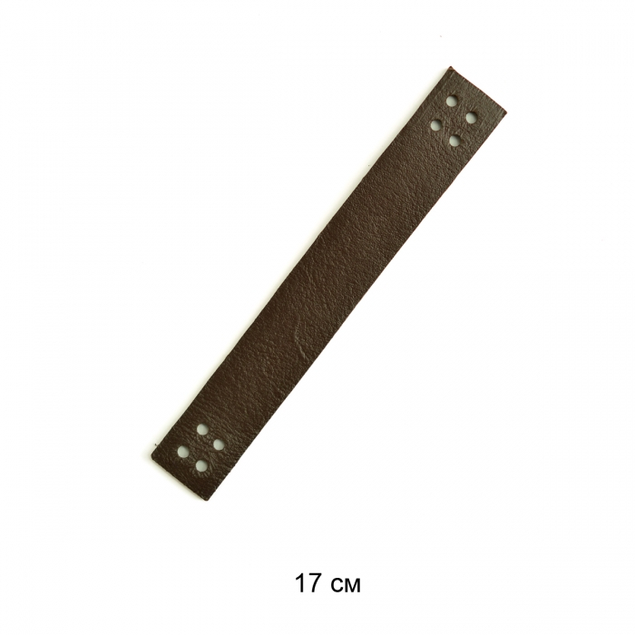 Ручка кожаная пришивная 17 см цв.шоколад
