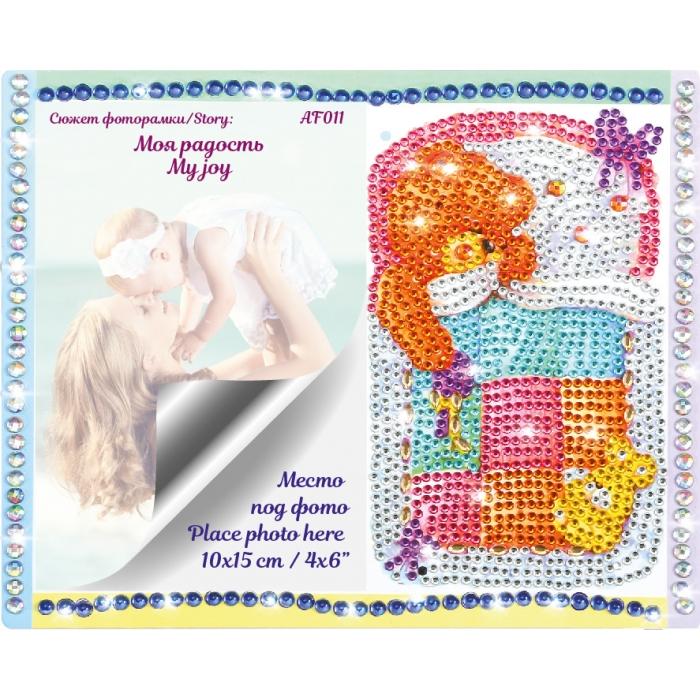 Набор Колор Кит алмазная фоторамка арт.КК.AF011 Моя радость 17х21 см
