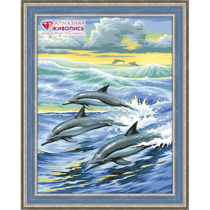 Набор для изготовления картин АЛМАЗНАЯ ЖИВОПИСЬ арт.АЖ.1062 Семья дельфинов 30х39 см