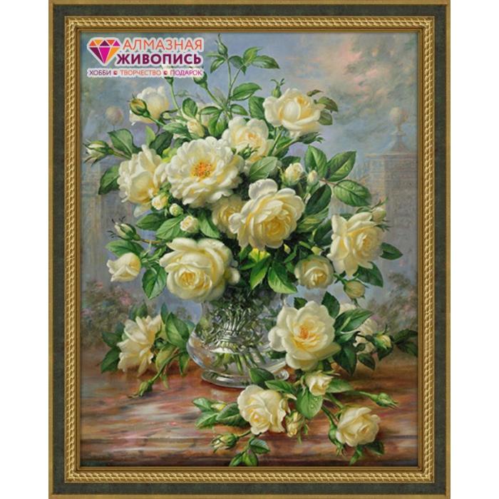 Набор для изготовления картин АЛМАЗНАЯ ЖИВОПИСЬ арт.АЖ.1249 Кустовая роза 50х64 см