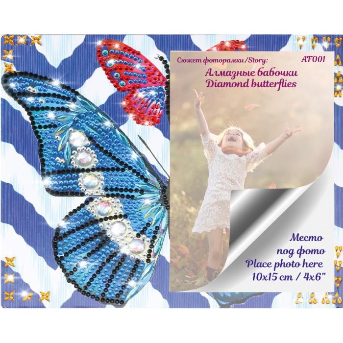Набор Колор Кит алмазная фоторамка арт.КК.AF001 Алмазные бабочки 17х21 см