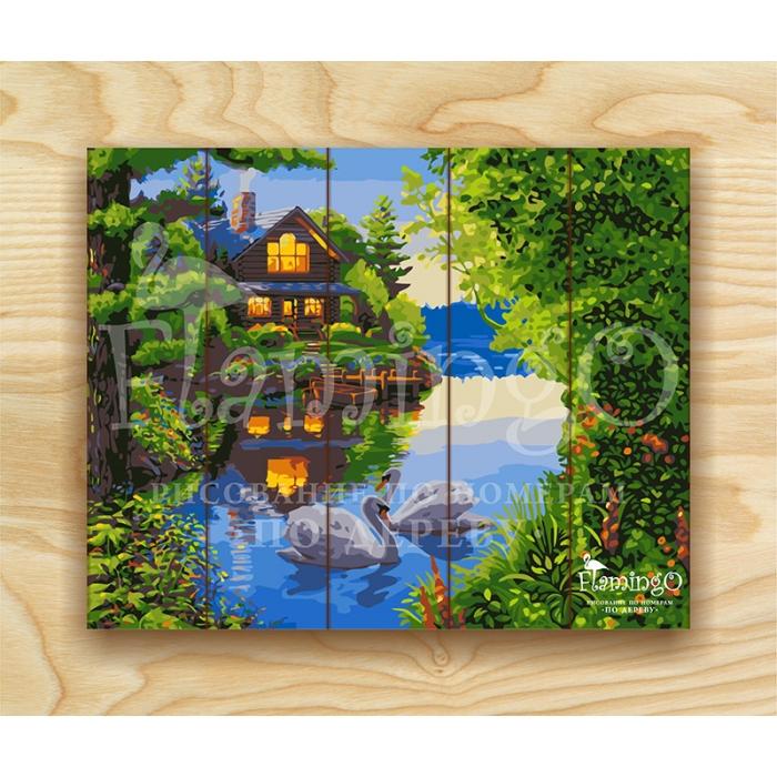 Картины по номерам на дереве Flamingo ФТ.FLA026 Дом у озера 40х50 см