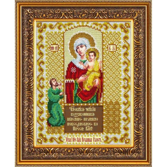 Набор для вышивания бисером ПАУТИНКА арт.Б-1040 Пр.Богородица Нечаянная радость 20х25 см