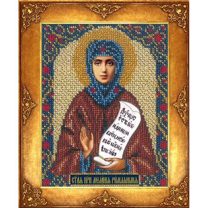 Набор для вышивания бисером РУССКАЯ ИСКУСНИЦА арт.238 БИ Св. Мелания 12,5х16,3 см