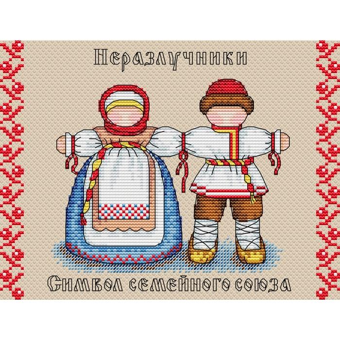 Набор для вышивания ЖАР-ПТИЦА арт.М-114 Славянский оберег. Неразлучники 16х21 см