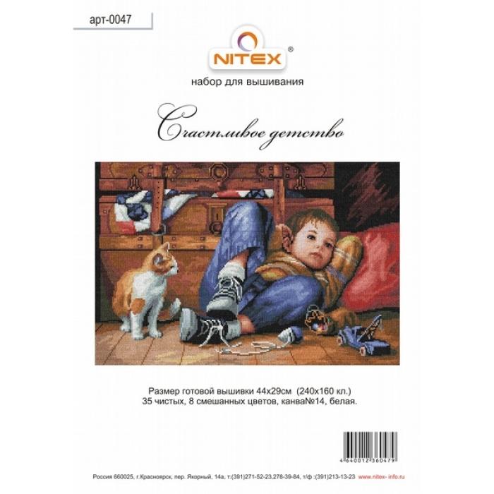 Набор для вышивания мулине НИТЕКС арт.0047 Счастливое детство 43,5х29 см