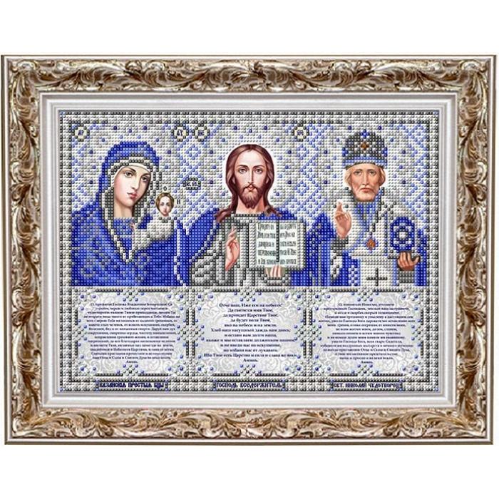 Рисунок на габардине СЛАВЯНОЧКА арт. ИС-4062 Триптих с молитвами в серебре 20х25 см