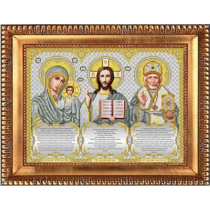 Рисунок на габардине бисером БЛАГОВЕСТ арт.И-3002 Триптих с молитвами в серебре 27х37 см