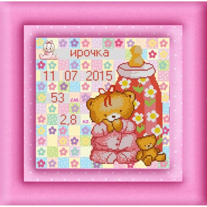 Рисунок на ткани (Бисер) КОНЁК арт. 9892 Метрика для девочки 25х25 см