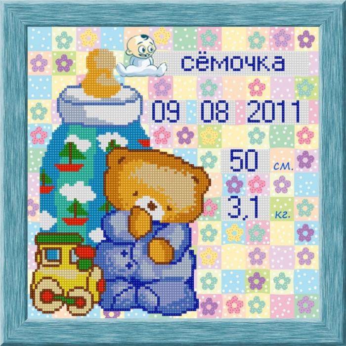 Рисунок на ткани (Бисер) КОНЁК арт. 9893 Метрика для мальчика 25х25 см