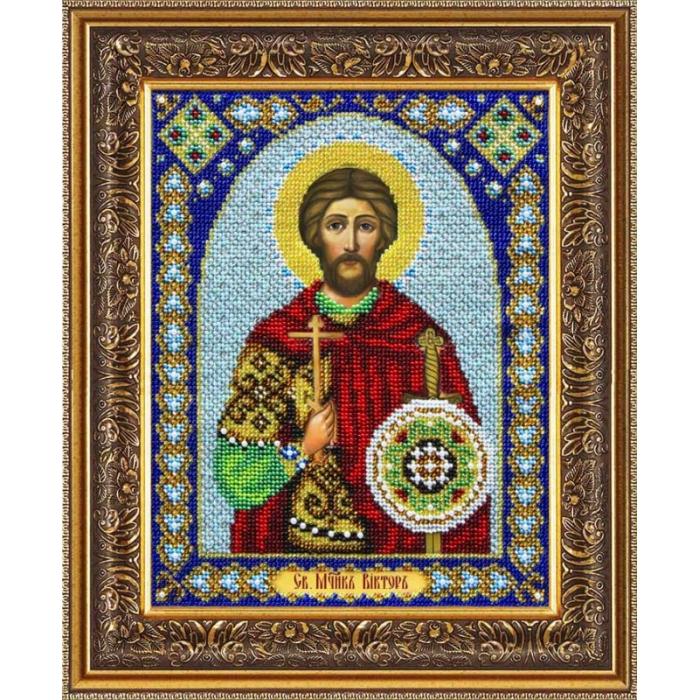 Набор для вышивания бисером ПАУТИНКА арт.Б-1036 Св.Муч.Виктор 20х25 см