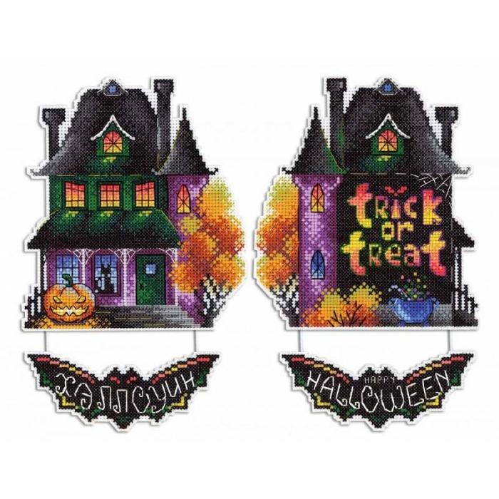 Набор для вышивания ЖАР-ПТИЦА арт.Р-495 Дом с призраками 19х13 см