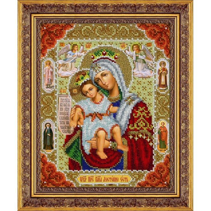 Набор для вышивания бисером ПАУТИНКА арт.Б-1061 Пр.Богородица Достойно есть 20х25 см