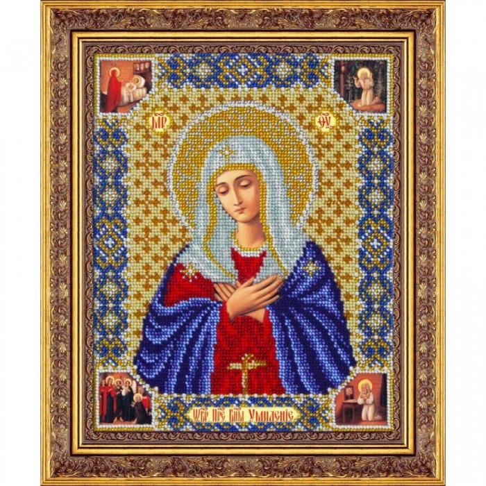Набор для вышивания бисером ПАУТИНКА арт.Б-1047 Пр.Богородица Умиление 20х25 см