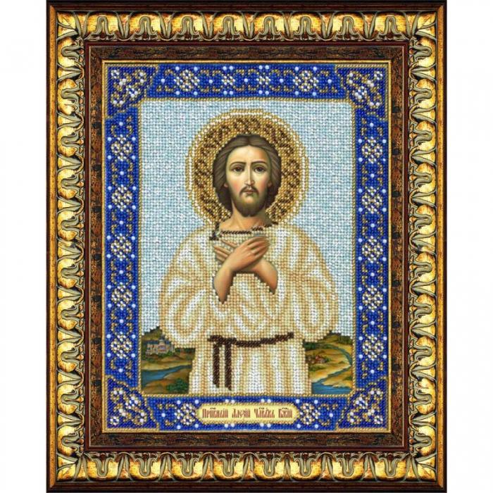 Набор для вышивания бисером ПАУТИНКА арт.Б-1055 Св.Алексей Человек Божий 20х25 см