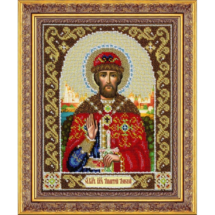 Набор для вышивания бисером ПАУТИНКА арт.Б-1037 Св.Благов.князь Дмитрий Донской 20х25 см