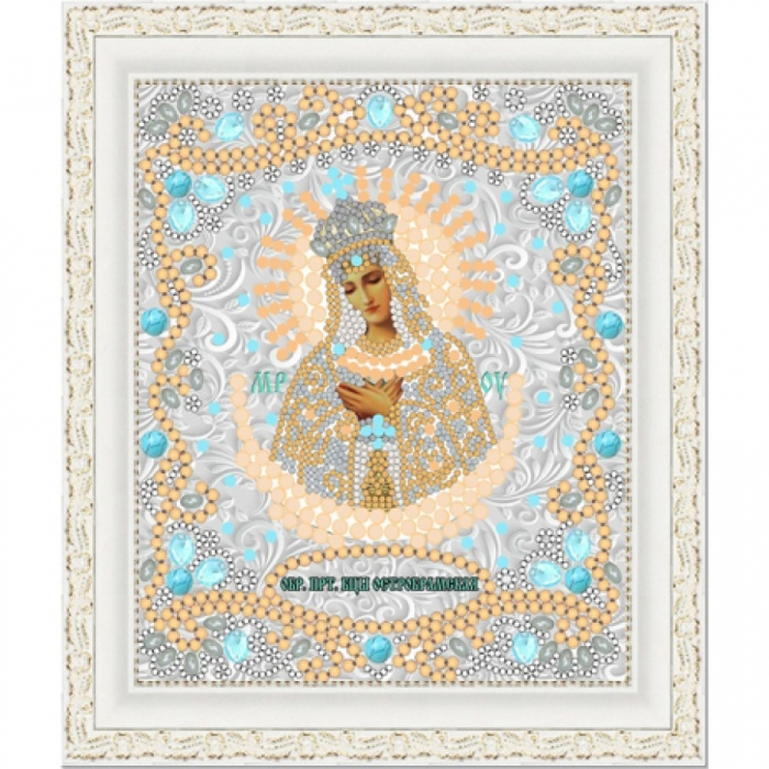 Рисунок на ткани (Бисер) КОНЁК арт. 7123 Богородица Остробрамская 15х18 см