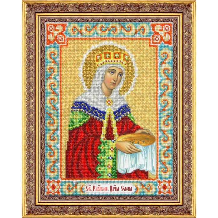 Набор для вышивания бисером ПАУТИНКА арт.Б-1021 Св.Равноап.царица Елена 19х25,5 см
