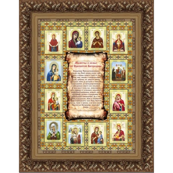 Рисунок на ткани (Бисер) КОНЁК арт. 9917 Молитва о семье 29х39 см