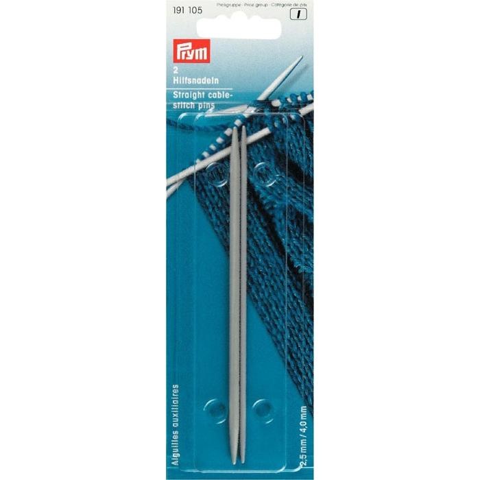 191105 PRYM Спицы вспомогательные, алюминиевые, жемчужно-серый, №2,5мм, № 4мм, 12см, 2шт в блистере