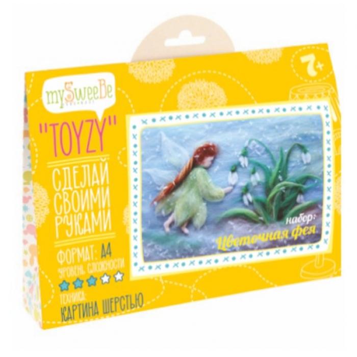 Набор для изготовления картины шерстью Toyzy арт.TZ-P042 Цветочная фея А4