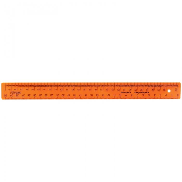 Линейка закройщика 30см Стамм Neon оранжевая