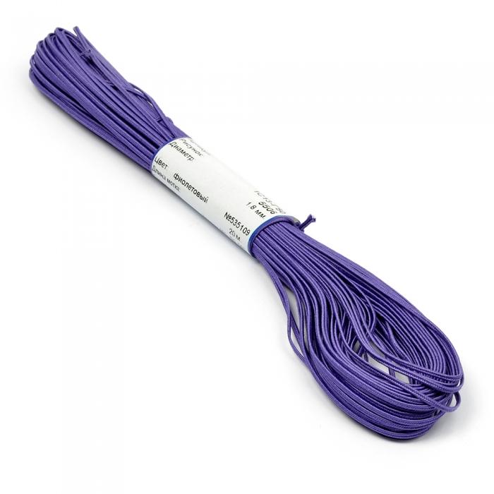 """Шнур отделочный 1с13 """"Сутаж"""" 1,8мм цв.фиолетовый уп.20м"""