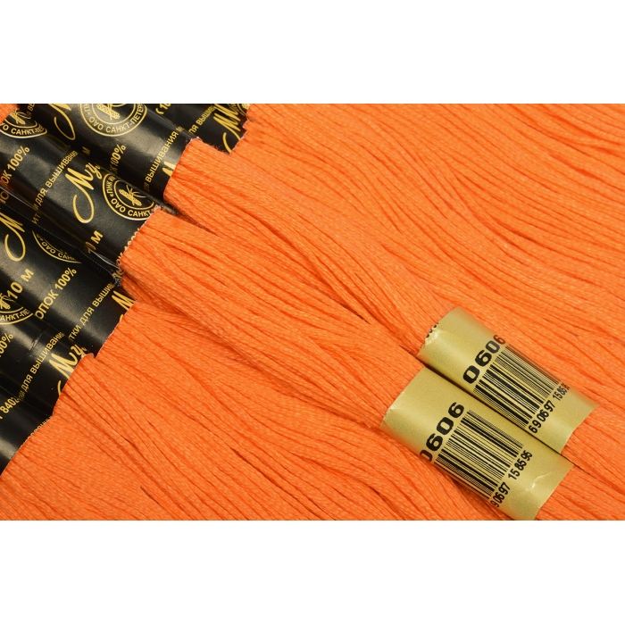 Нитки мулине цв.0606 оранжевый 12х10м С-Пб