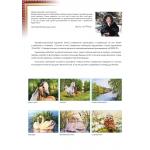 Живопись на картоне Белоснежка арт.БЛ.3064-CS Мать и дитя 30х40 см